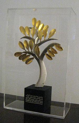 NAGRADA statua GOLDEN TOOBA-Rajsko drvo