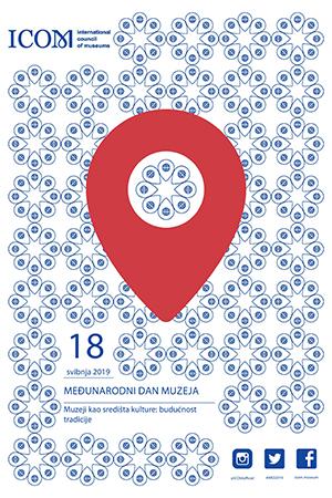 IMD2019-Croatian-page-001-wwwwwww